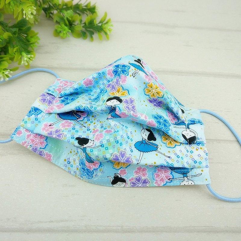 芭蕾舞女孩-2色可選。有壓條有開口棉質布口罩 (可加40繡名字)