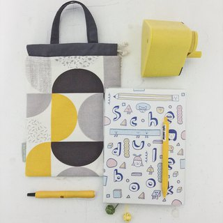 hairmo geometric polka dots pocket organizer - yellow (TN / hobo / notepad / log)