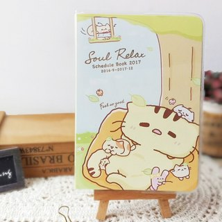Dollmei 2017 meters cat illustration desk calendar / calendar / calendar book # 02 trees kitty cute cat _ _ _ Healing Christmas gift _ New Year's gift (color)