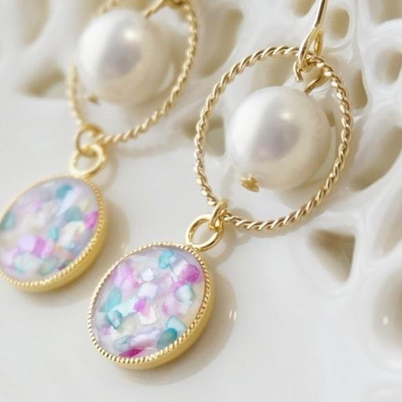 【Book posting】 Colorful shell earrings / earrings
