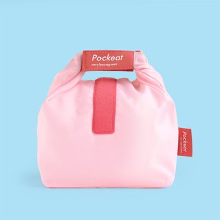 Good day | Pockeat green food bag (small food bag) - strawberry flavor
