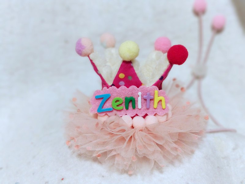 Pet name, name, birthday crown