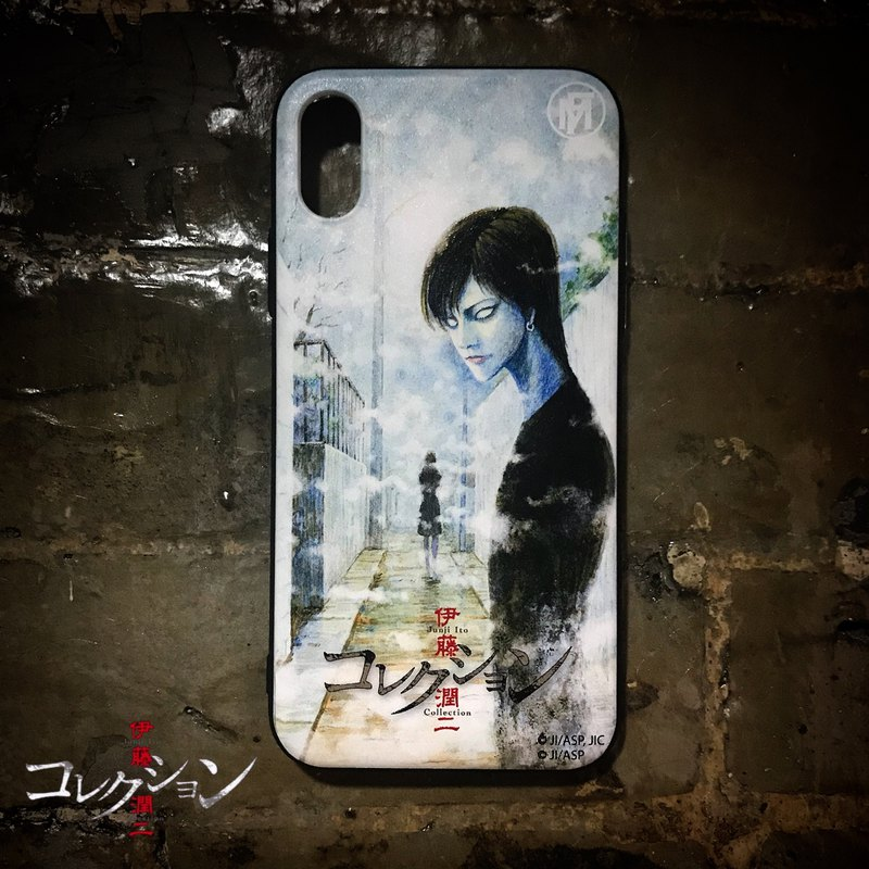 Flame X Ito Run II to the dead love phone case