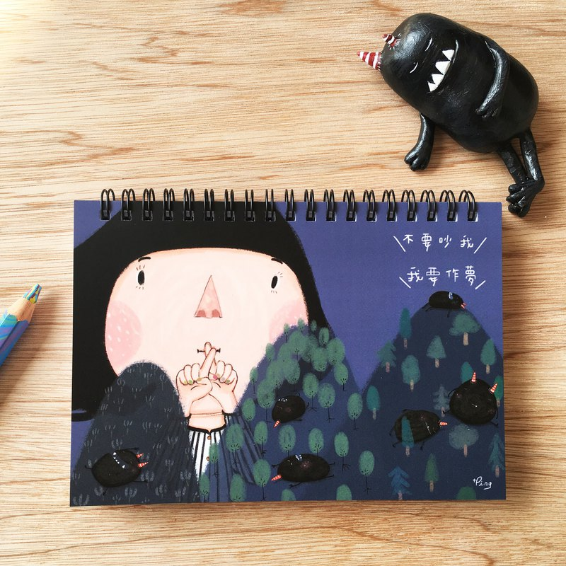 Notebook / Notepad / Portable / / Do not quarrel I want to dream /