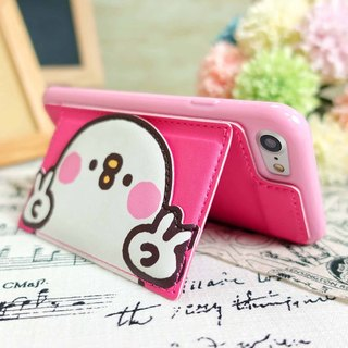 Kanahei Kana Hera's small animal P-assist iPhone can be vertical mobile phone leather back cover