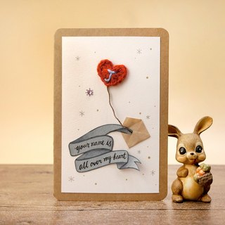 Shiny and bright love for your love letter - Valentine's Day exclusive custom card