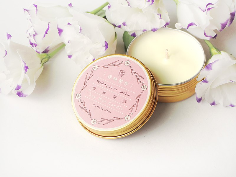 49% off immediate welfare products-Walk in the Garden ‧ Pure Essential Oil Soy Candle