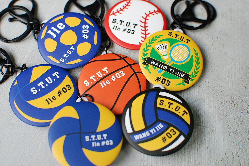 Customize your name / basketball / volleyball / baseball / badminton / ball key ring