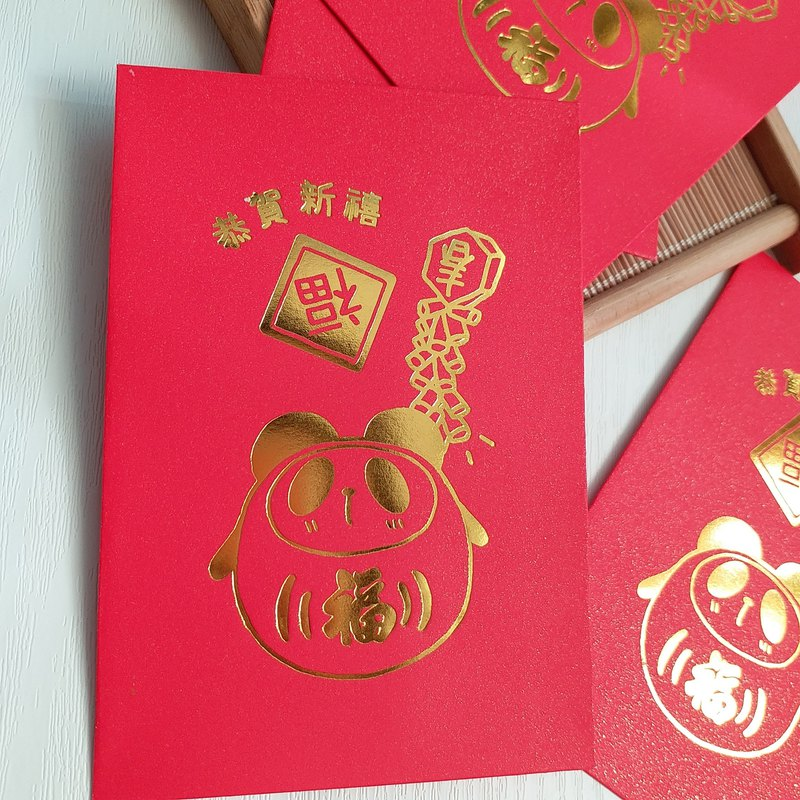Original design panda bronzing is a red envelope 8 into