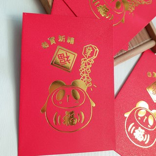 Original design Panda hot gold is a red envelope 8 into