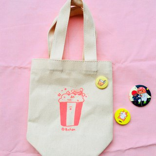 Drink bag / In fact, like a popcorn bucket (short)