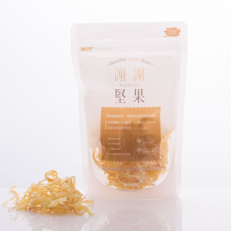 Cheese Shreds (Lightweight Sharing Bag)