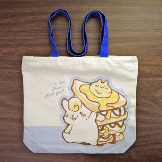 Canvas shoulder double-sided bag - cream honey toast