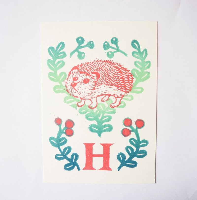 """H is for Hedgehog"" Postcard printed manual version - hedgehog (abc letters and postcards)"