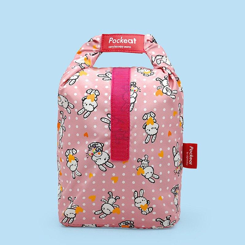 好日子   Pockeat環保食物袋(大食袋)-瘋狂邦妮愛心兔寶