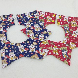Wang Chai want to come to star pocket / baby bibs / bibs