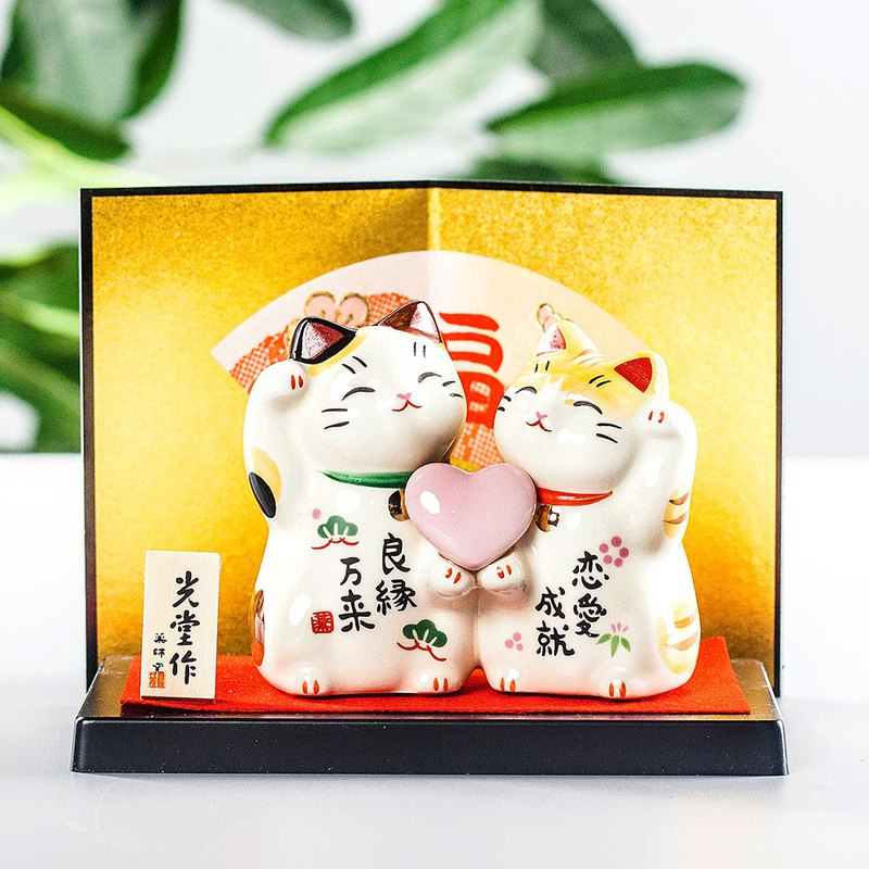 Japanese pharmacist kiln love guardian lucky cat ornaments opening girls birthday wedding gift creation desktop decoration