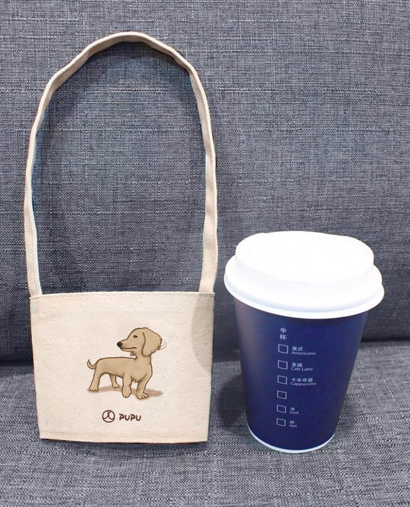 Sausage - look back - Taiwan cotton linen - Wenchuang Shiba Inu - environmental protection - beverage bag - fly planet