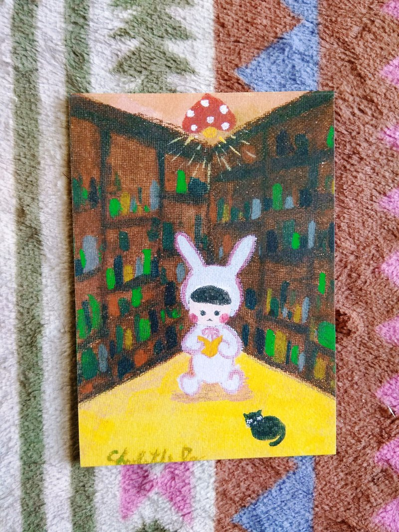 自 自 自 自 在 在 在 - In the study _ Postcard _ Card