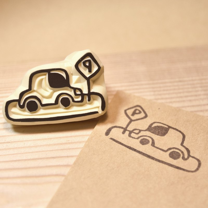 <P> Parking handmade rubber stamp
