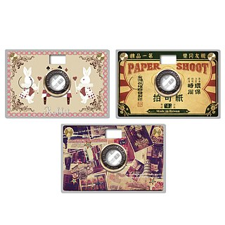 Camera cases only *Paper Shoot paper camera-Retro Design Series