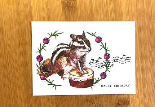 Beat your birthday song squirrel postcard for you