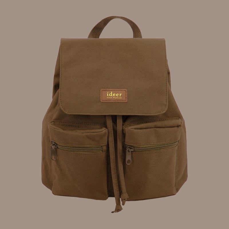 防潑水卡其色尼龍超輕背包 後背包 電腦包 旅行 書包