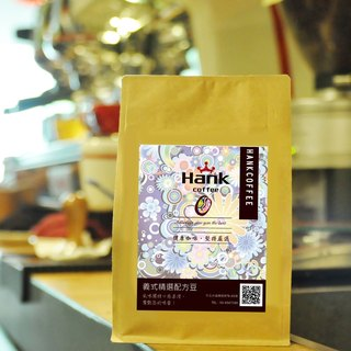 [Hank] Hank coffee coffee high heels girl - [Light latte] expresso beans (half a pound)