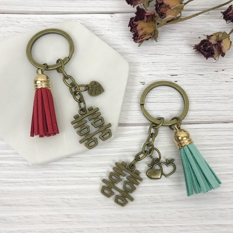 SSL manual 钥匙 key ring wedding small things / bridesmaid ceremony / guest gift / corporate gift / tassel