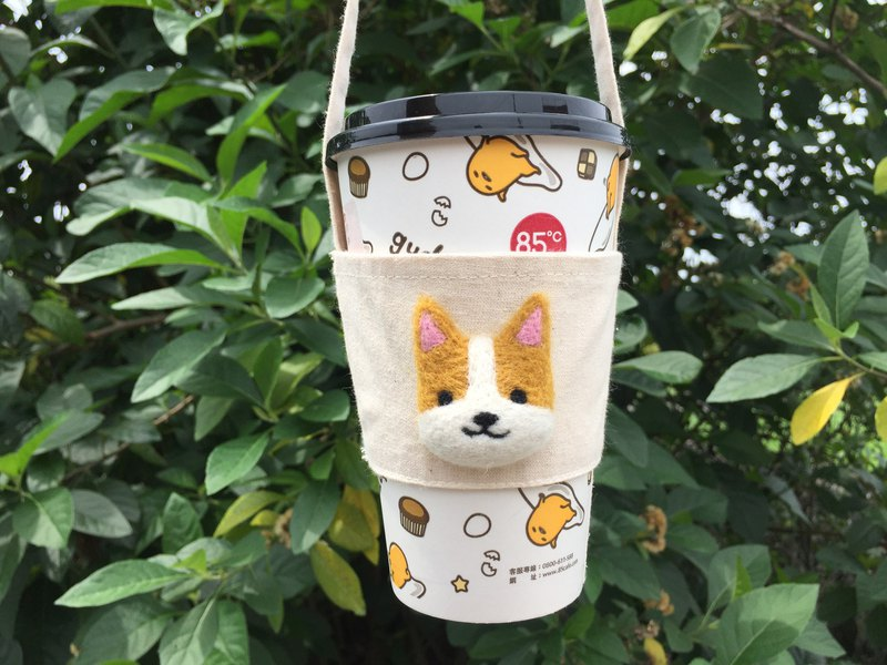 Half-stereo dog head wool felt-beverage set/beverage bag Taiwan handmade independent creation