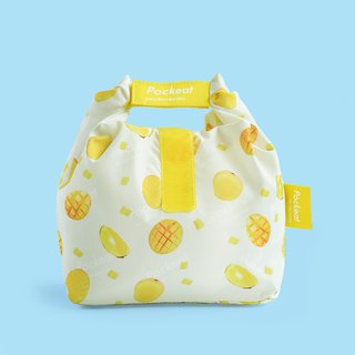 Good day | Pockeat green food bag (small food bag) - mango