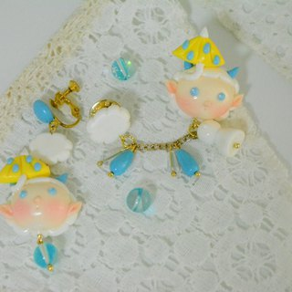 Circlehandmade Original Cloud Elf Earrings