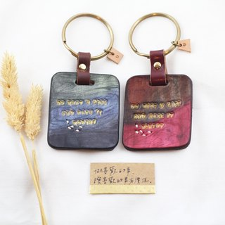 A pair of twinkle little star vegetable tanned leather keychains - Do what U like and make it worthy! - Navy blue / Burgundy color