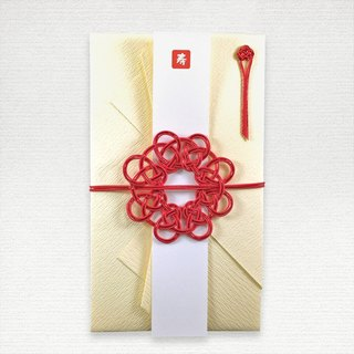 Money Gift Envelop  Spreading Deep Red Ripple