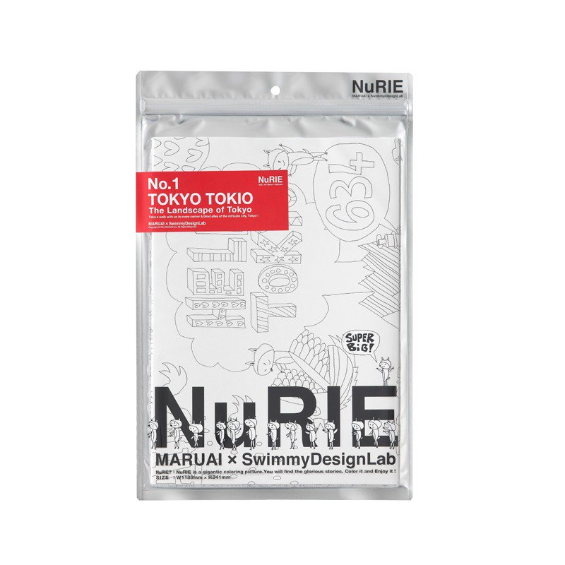 Japanese Creative Coloring Graffiti Paper NuRIEfold Giant Graffiti Paper No.1 - Tokyo Impression