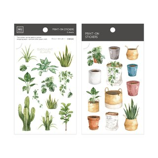 [Print-On Stickers] | Flower Series 37 - Summer Potted | Pocket, DIY Good Friends