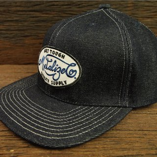 """Sketch Patch"" tannic vintage six caps"