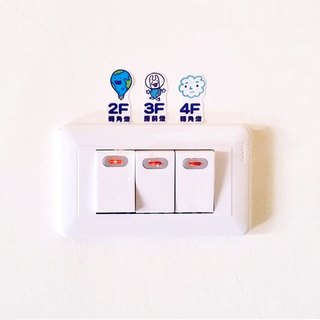 1212 fun design funny everywhere posted waterproof stickers - switch identification stickers customized goods