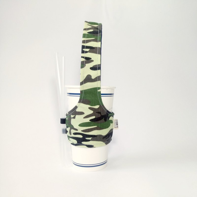 [Camouflage-Green] Beverage Cup Set Green Cup Set