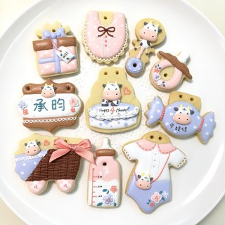 Happy calf treasure garden cookies in the garden 10 pieces