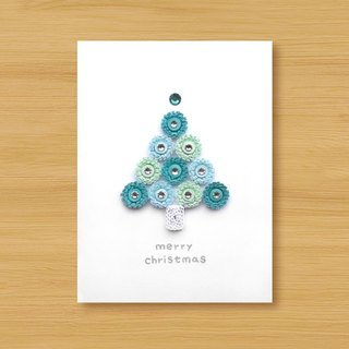 Handmade Roll Paper Cards _ Flower Christmas Tree D ... Christmas Card, Christmas