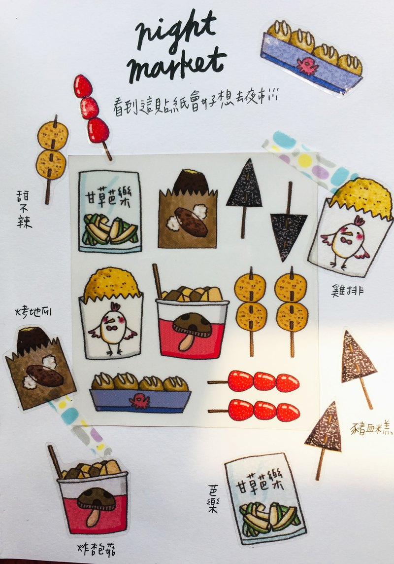 Night market snacks waterproof stickers