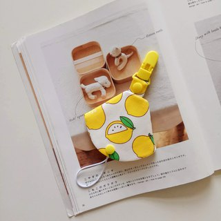 Lemon two-in-one pacifier clip < pacifier dust bag + nipple clip> dual function