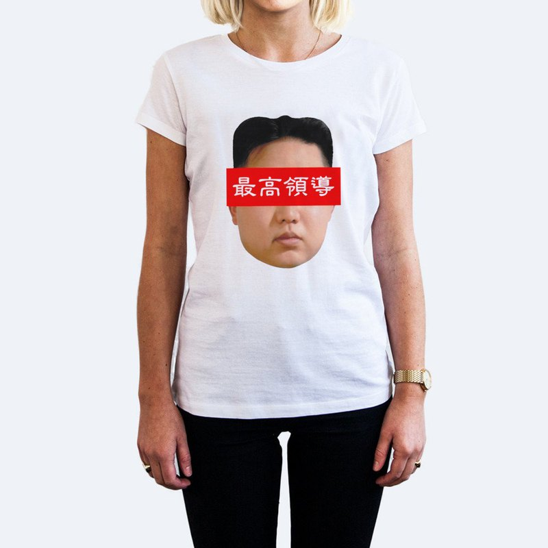 leader Kim unisex white t shirt