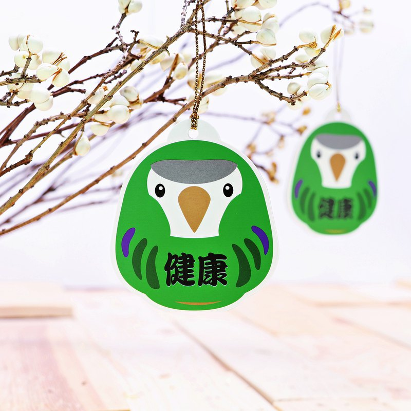 Plus purchase ∣ ‧ ‧ parrot pledge blessing ornaments (2 into)