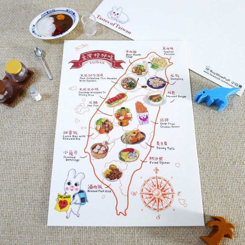 Taiwan has 13 delicious foods, one Chinese and English postcards, 1 or 5