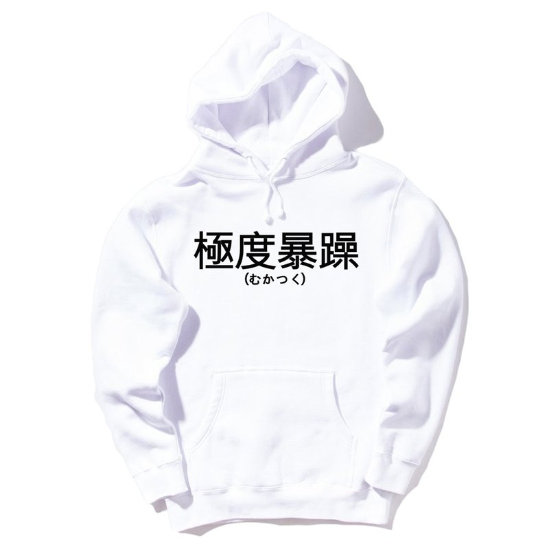 Japanese Extremely irritable before the picture 【Spot】 long-sleeved bristles hooded T 2-color Chinese characters Japanese green t tastes the trend of Chinese
