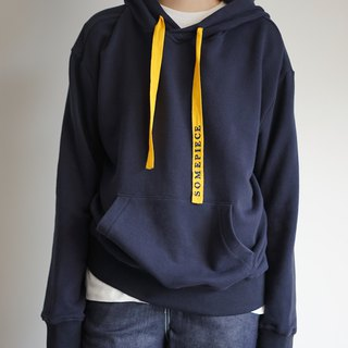 Cotton Hoodie - Navy