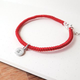 Small round series red rope braided round bracelet 925 sterling silver custom lettering bracelet