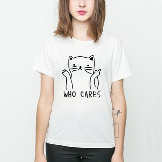 Who Cares Cat # 2 Men and Women Short Sleeve T-Shirt White Shiba Inu Dog Cat Kids Animals Cute and interesting